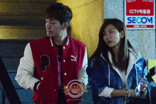 Onew and Jung-Ah