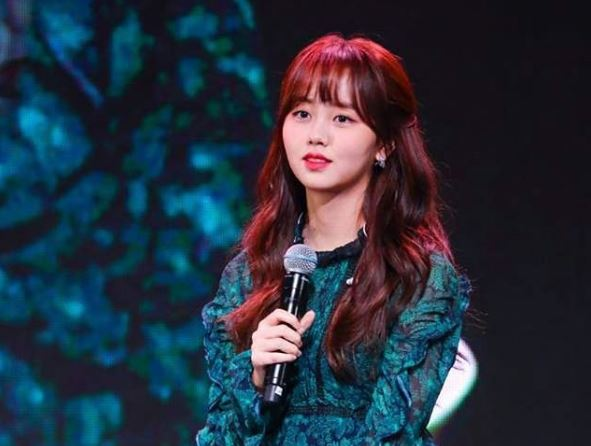 Kim So-hyun is single, no boyfriend