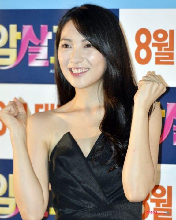 Kang Ji Young Dating, Boyfriend, Single