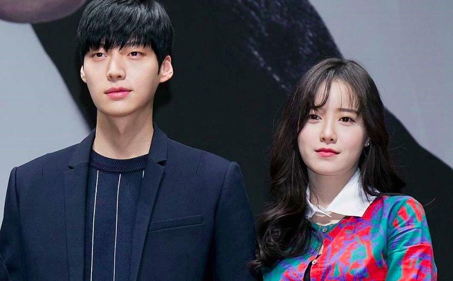 Ahn Jae-hyun Relationship, Married, Divorced
