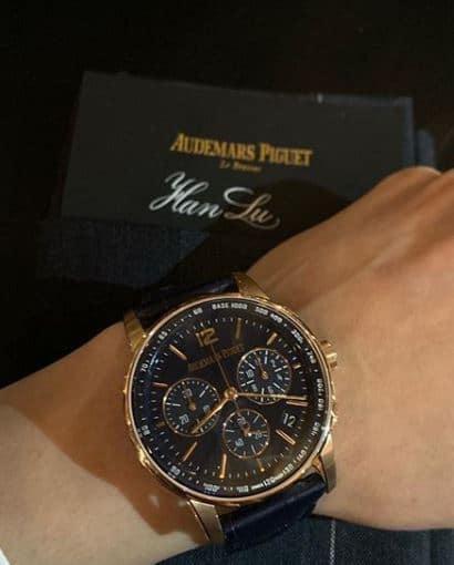 Lu Han Watch, Income, Net Worth